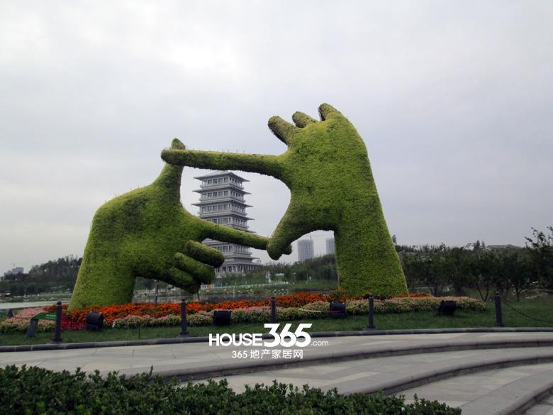 世园大公馆周边世园会广场(20130829)