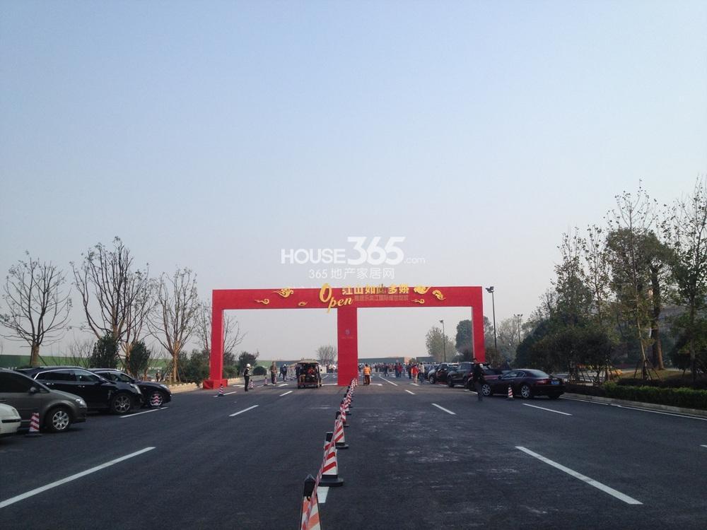 雅居乐滨江国际位于临江路两侧(10.28)