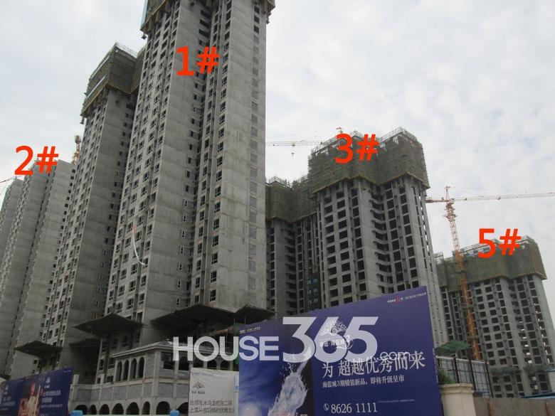 华远海蓝城1/2/3/5#楼施工进度图(20130830)