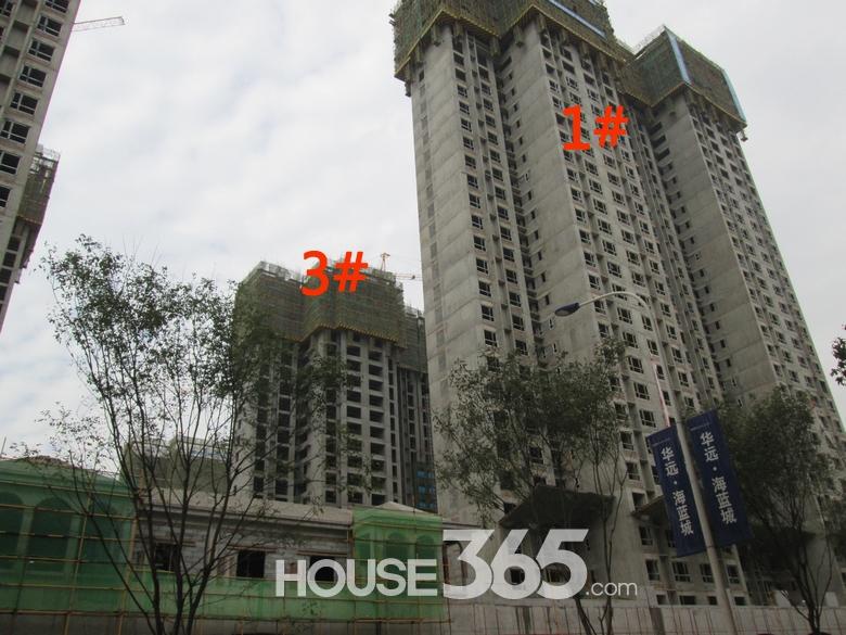 华远海蓝城1/3#楼施工进度图(20130830)