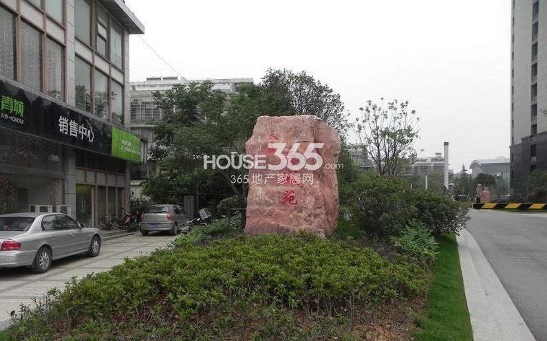 天泰青城小区大门(10.30)