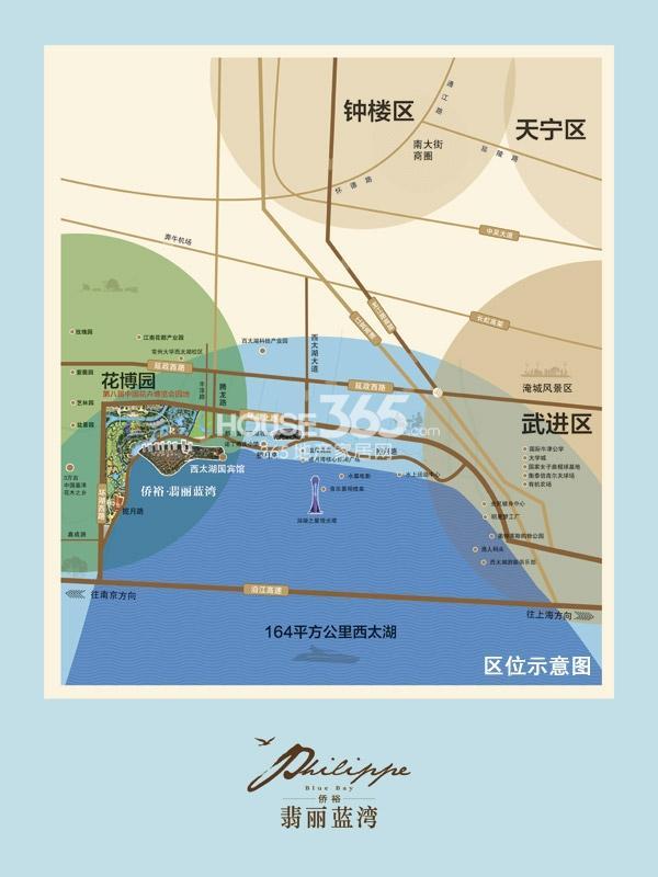 侨裕·翡丽蓝湾交通图