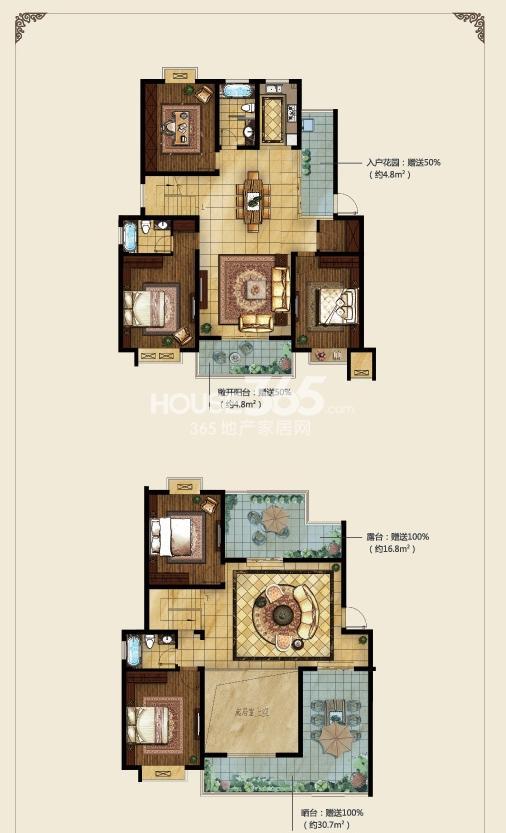 66平方米叠加别墅户型图