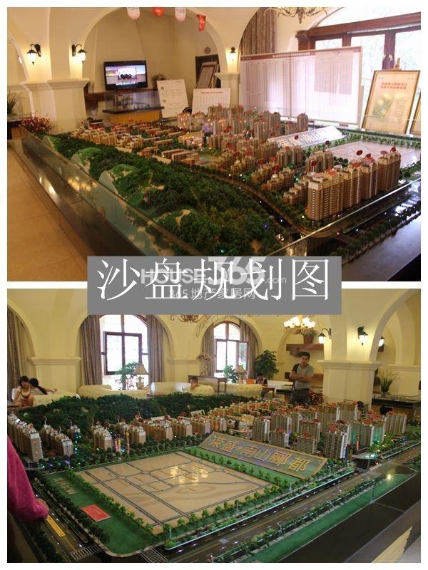 荣盛南山郦都实景图