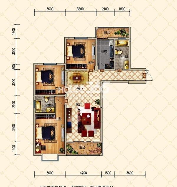 恒基名仕公馆户型图 2栋A户型 三室两厅两卫 建筑面积约130.5