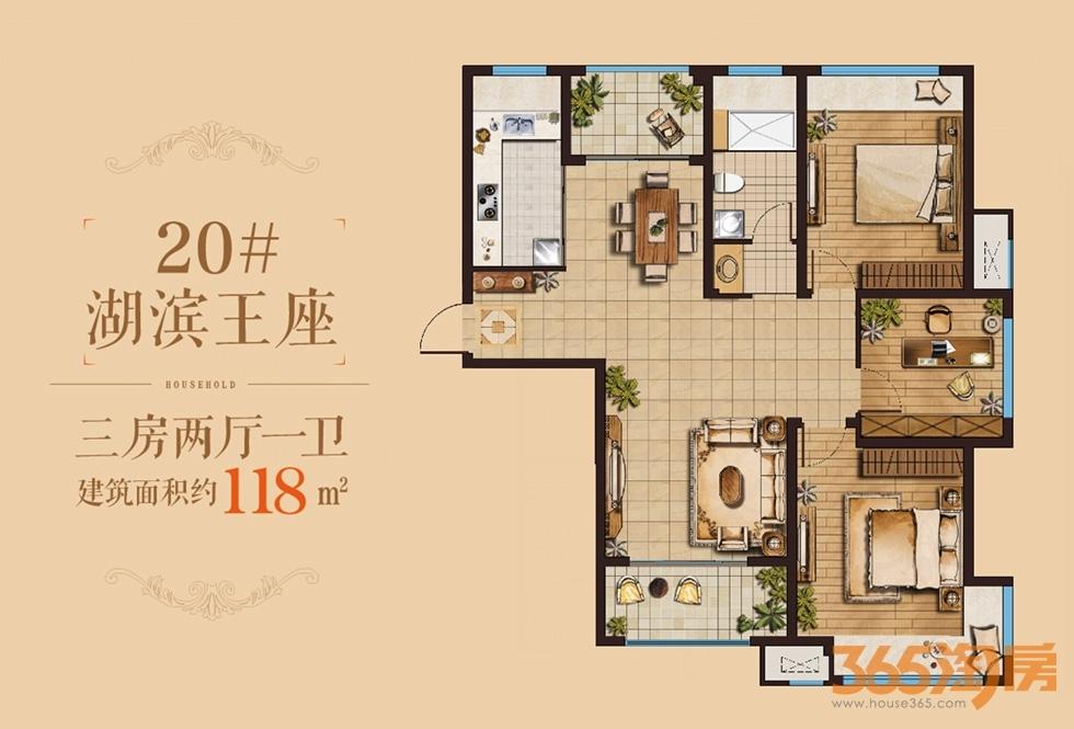 新华联梦想城20号楼118平户型