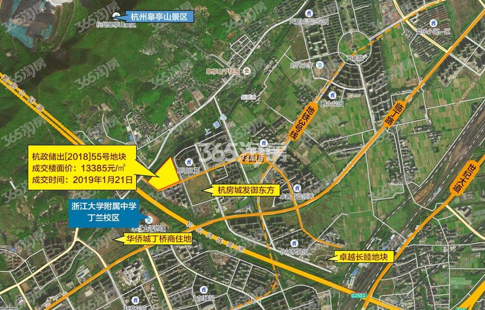 杭房城发长睦55号地块交通图