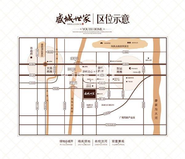 盛城世家交通图