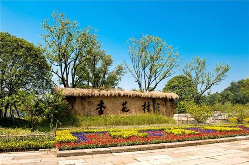 2018全域旅游看安徽|杏花村:这里有山有水有酒有诗有故事