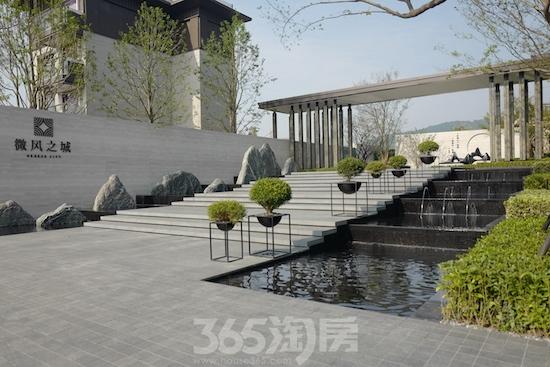 微风之城销售展示中心实景图