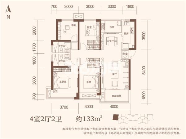 蓝光公园华府四室两厅两卫133㎡户型图