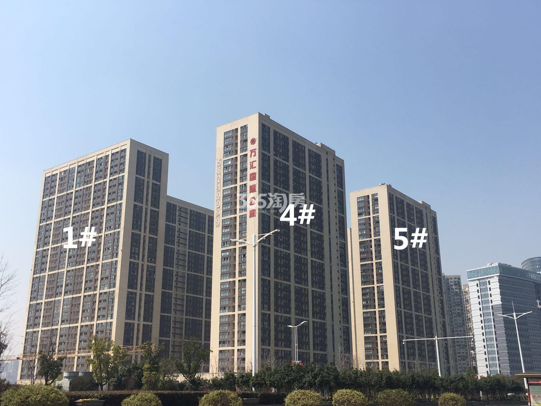 东方万汇城南区1、5、4#实景图(3.16)