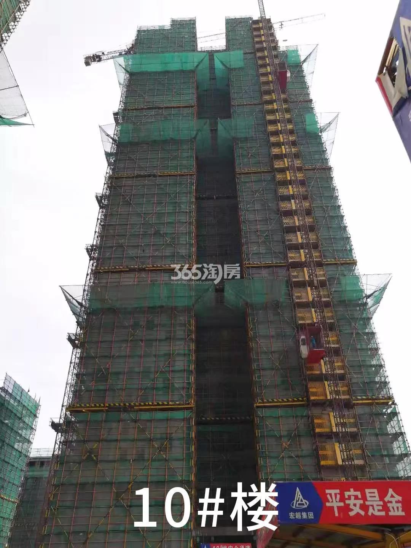 绿都云和湖项目10号楼施工进程(2019.8)