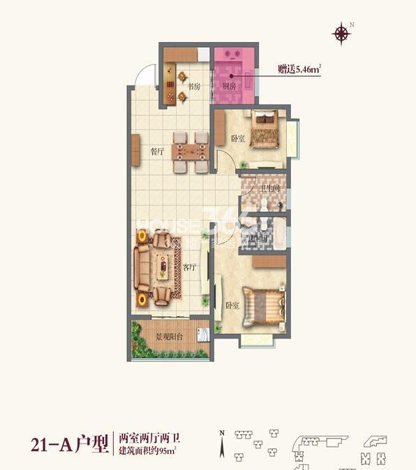 灞业大境21号楼A户型2室2厅2卫1厨 95.00㎡