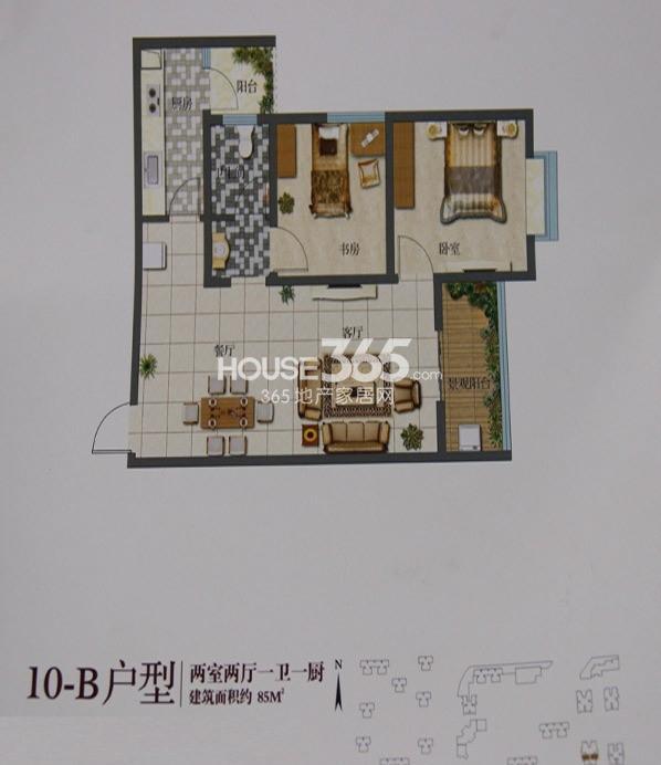 灞业大境21号楼B户型3室2厅2卫1厨 122.00㎡