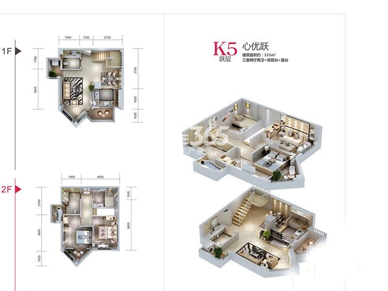 天朗蓝湖树三期31#楼K5跃层户型3室2厅2卫1厨 111.00㎡