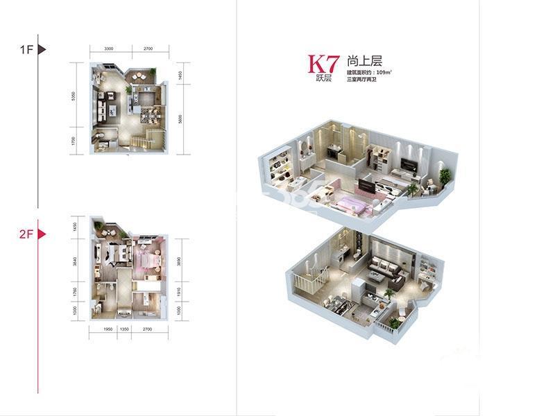 天朗蓝湖树三期31#楼K7跃层户型3室2厅2卫1厨 109.00㎡