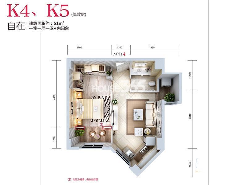 天朗蓝湖树三期31#楼K4/K5-02户型2室1厅1卫1厨 51.00㎡