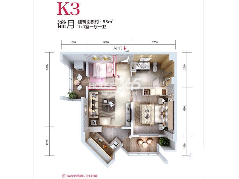 天朗蓝湖树三期31#楼K3户型2室1厅1卫1厨 53.00㎡