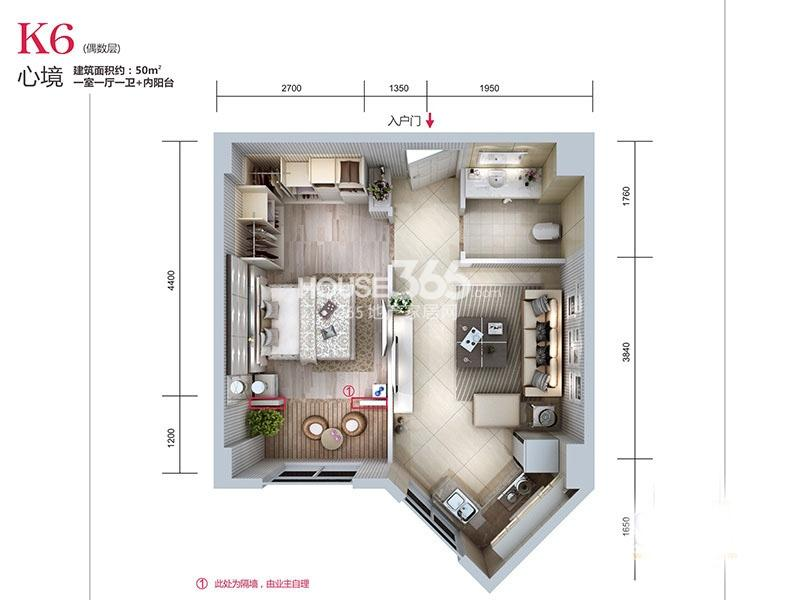 天朗蓝湖树三期31#楼K6-02户型1室1厅1卫1厨 50.00㎡
