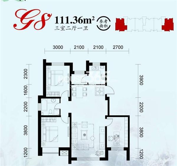 永盛水调歌城户型图 G8户型 三室二厅一卫 111.36平米