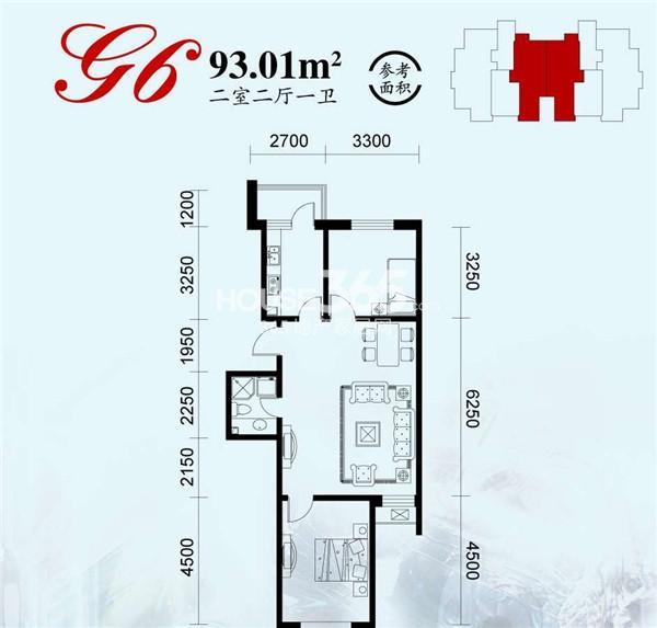 永盛水调歌城户型图 G6户型 二室二厅一卫 93.01平米