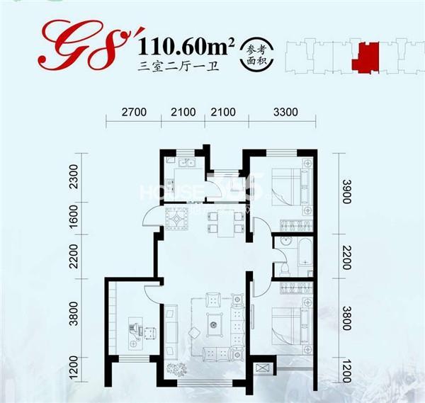 永盛水调歌城户型图 G8'户型 三室二厅一卫 110.60平米