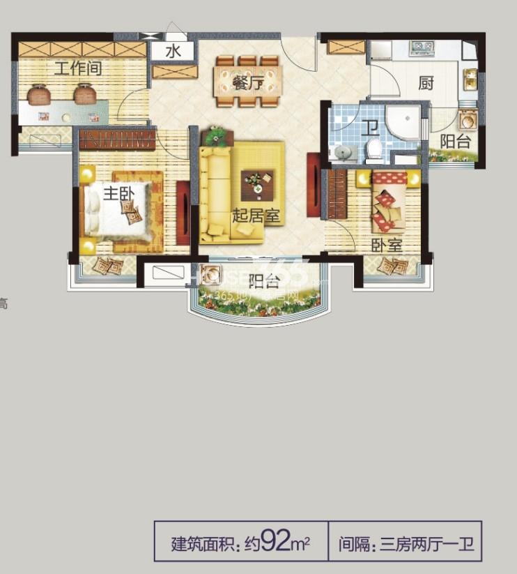 高淳碧桂园92㎡ 三房两厅一卫