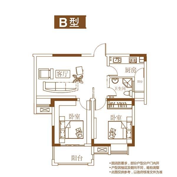 中北龙池湾77.9㎡B户型图(12.30)