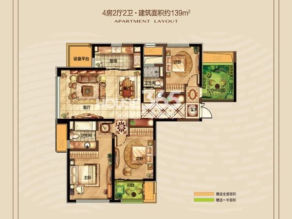 雨润城·星雨华府B1-4房2厅2卫-约139平