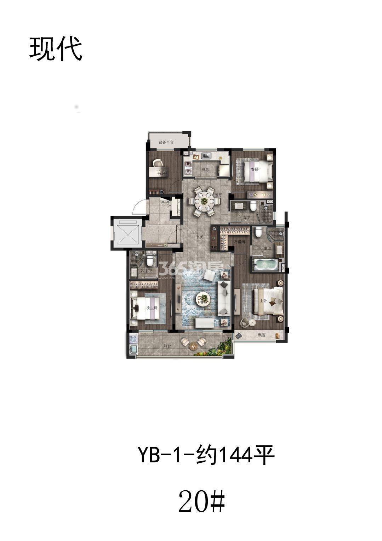 保利澄品洋房B-1户型约144方(20#)