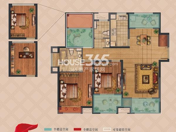 弘阳上湖高层B1户型标准层2室2厅2卫1厨 117.00㎡