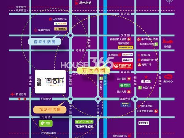 新城悠活城交通图