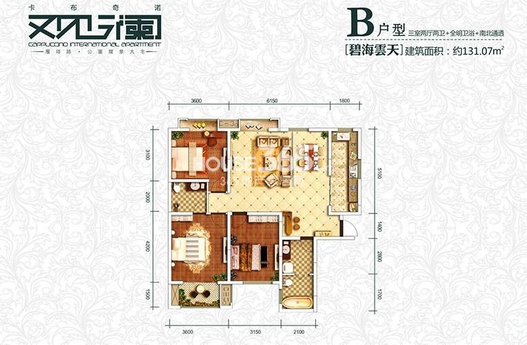 卡布奇诺观澜SOHOB户型3室2厅2卫1厨 131.07㎡