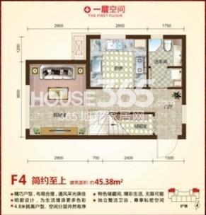 亚泰城F4户型图 一层空间户型图  45.38平