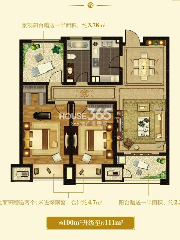 A户型-3房2厅1卫-约100平