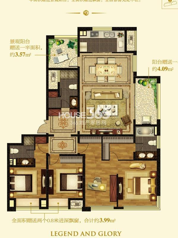 L户型-4房2厅3卫-约190平