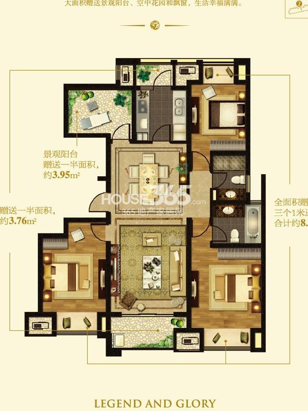 I户型--4房2厅2卫-约139平
