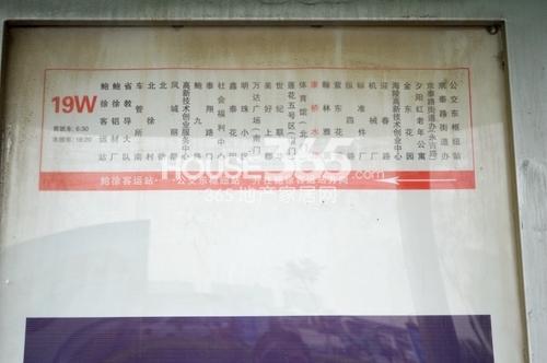 中铁溪源交通图