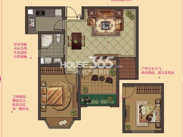 W1户型-1房2厅1卫-67平