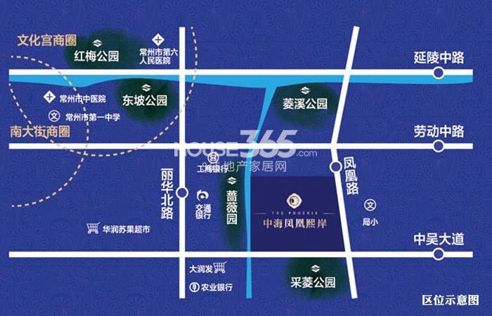 中海凤凰熙岸区位示意图