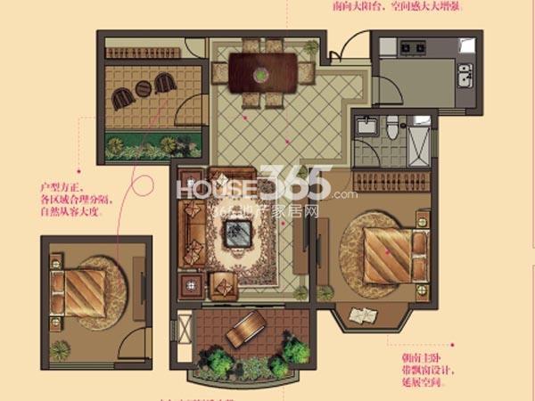 W2户型-1房2厅1卫-82平