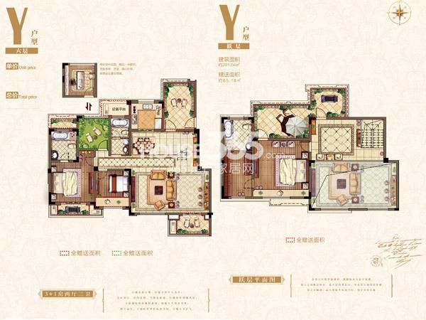 路劲城洋房Y户型(六层+跃层)-3+1室2厅3卫-约201.04㎡