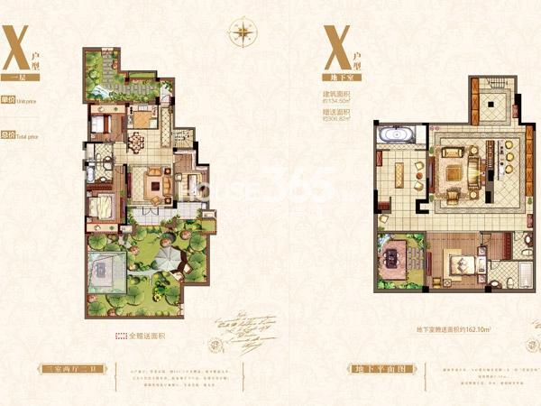路劲城洋房X户型(一层+地下室)-3室2厅2卫-约134.50㎡