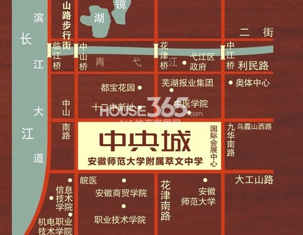 中央城交通图
