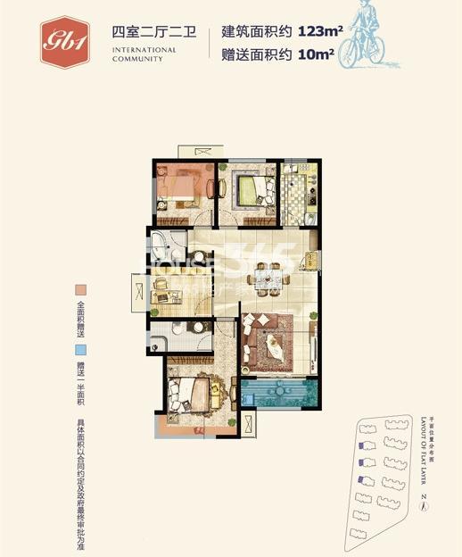 高科麓湾国际社区高层GB1户型4室2厅2卫1厨 123.00㎡