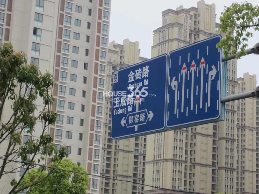万科VC小镇项目实景图2014.5.9