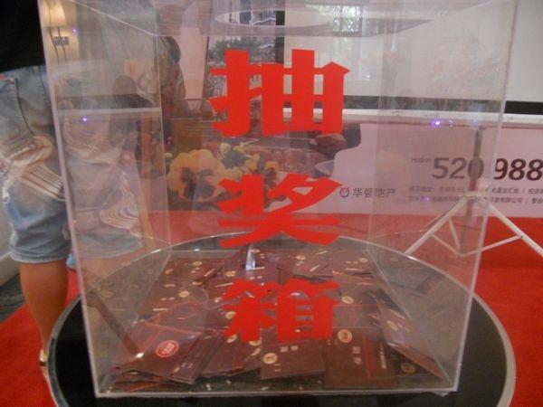 5.25千元美食劵及抽奖活动
