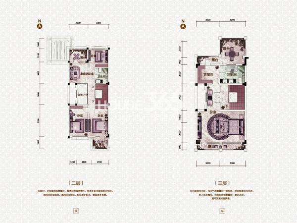 中海盛京府361㎡户型二、三层