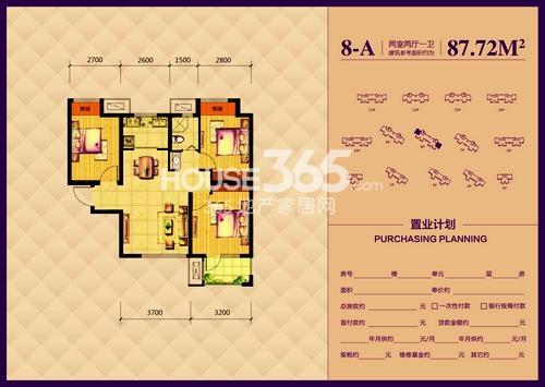 荣盛紫提东郡户型图2室2厅1卫87.72平